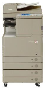 iR ADV C2020i